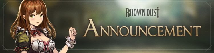Brown Dust Official Cafe-EN/TH(ASIA): [Notice] Temporary iOS